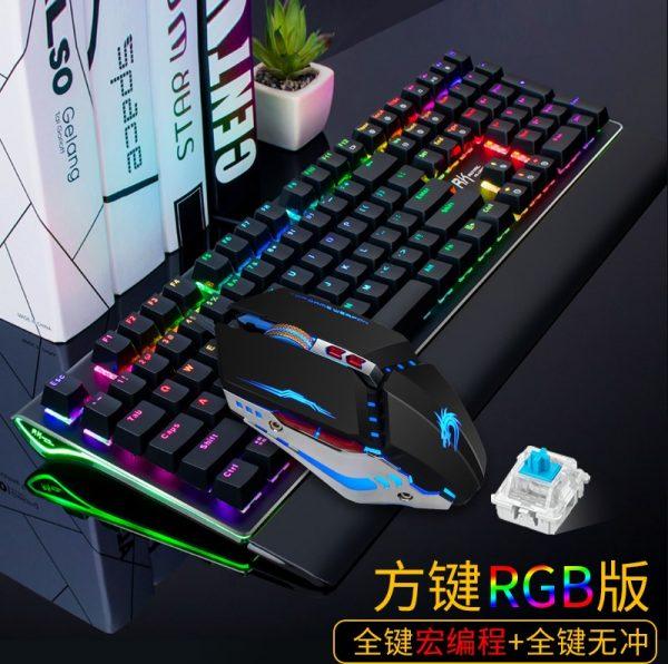 Rk S108 RGB