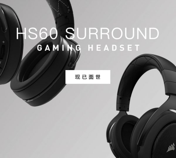 tai nghe gaming HS60 7.1